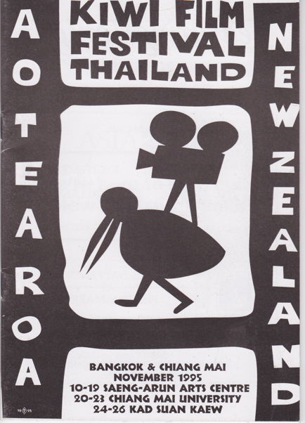 Poster  Kiwi Film Festival 1995 Thailand