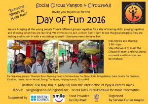 day of fun 2016