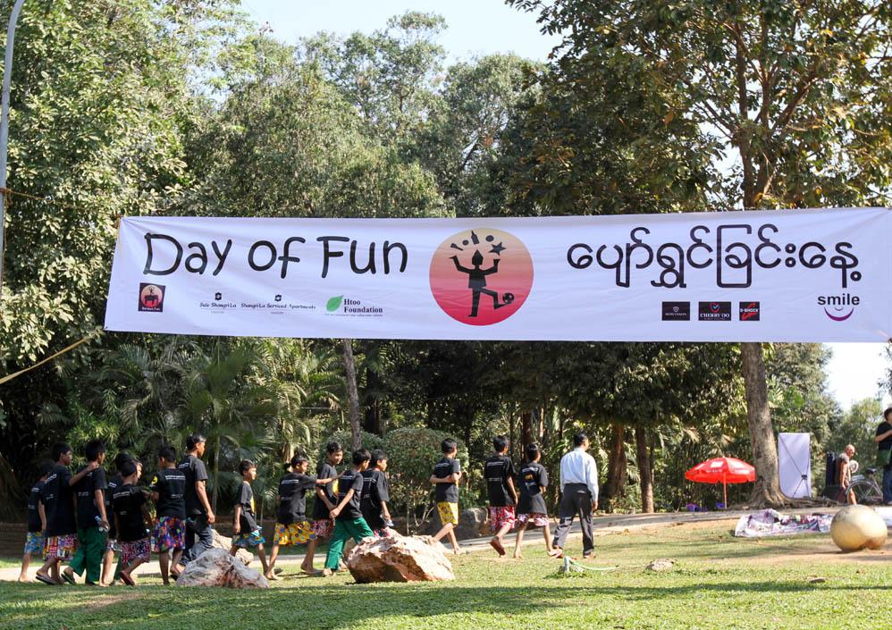 Festival Retrospective – Day of Fun