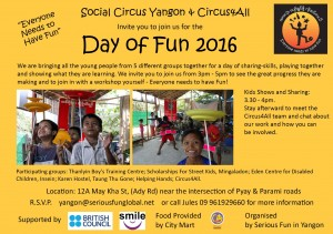 day of fun 2016